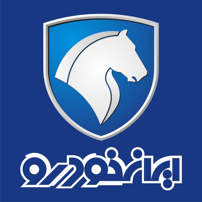 قیمت روز ایران خودرو